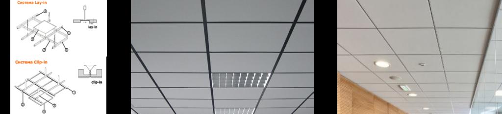 Кассетный потолок тип Tegular и board