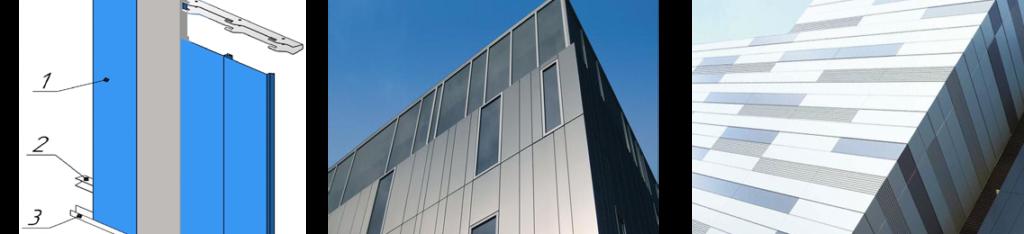алюминиевый реечный фасад от компании СТАМ